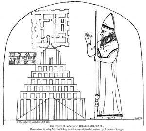 Existió La torre de Babel│ ¿Dónde está la Torre de Babel?