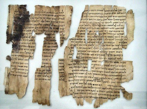 Nuevas pistas sobre el origen de los Manuscritos del Mar Muerto 2