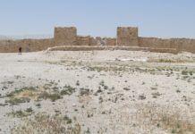 Fortaleza de Tel Arad, en la frontera sur de Judá con Edom