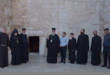 Autoridades a la entrada de la iglesia de Belén