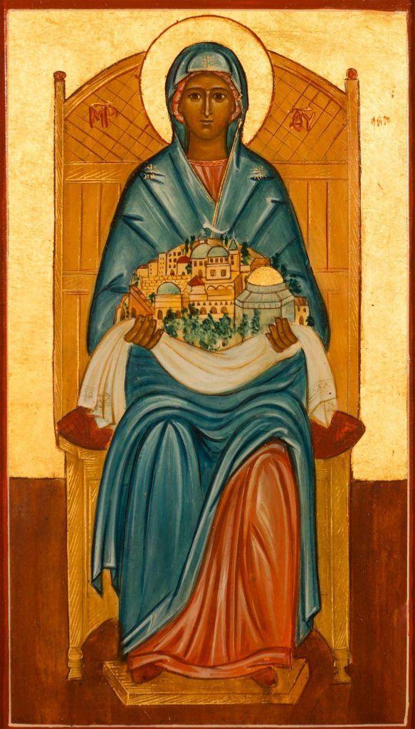 Nuestra Señora de Palestina